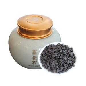 普洱茶熟茶碎银子金不换糯米香散茶特级5-10年 茶化石250克瓷罐装