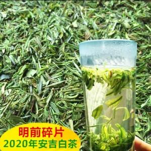 正宗安吉白茶2020年新茶现货碎茶碎片明前特级茶叶绿茶500g散装