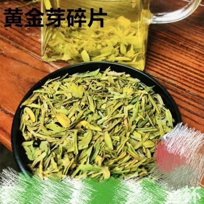 正宗黄金芽2020年新茶现货碎茶碎片明前特级茶叶绿茶500g散装