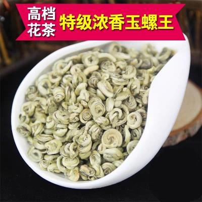 2020新茶明前纯芽顶级玉螺王 特级浓香 品质好茶