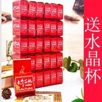 武夷山大红袍 简易包装 炭焙茶 浓香型 半发酵 乌龙茶 口粮茶自饮