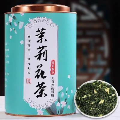 茉莉花茶浓香型茶叶新茶散装罐装500g绿茶福建花草茶