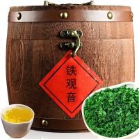 新茶 2020铁观音浓香型铁观音茶叶 木桶装铁观音共500克