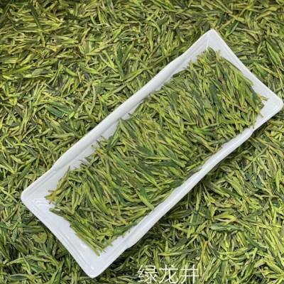 250克2020年春茶绿版龙井之星芳香怡人,茶香飘飘色泽翠绿、甘醇爽囗