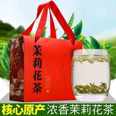 茉莉花茶新茶加量500g浓香型散装茶叶茉莉飘香高山