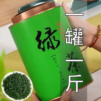 新茶茶叶福建绿茶正宗香茶浓香型 高山日照云雾绿茶500g散装
