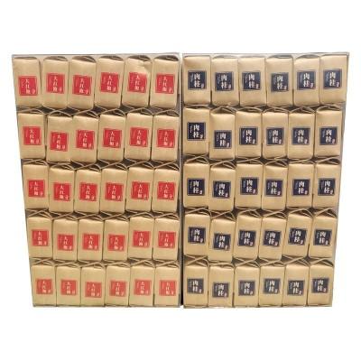 武夷岩茶大红袍茶叶肉桂茶红茶浓香型岩茶500g