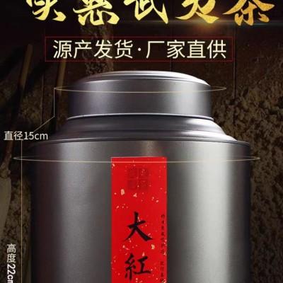 500克大罐装茶叶新茶武夷山大红袍茶叶乌龙茶浓香型正宗岩茶散装