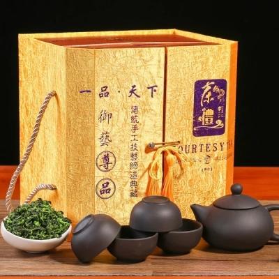 铁观音茶叶浓香型兰花香乌龙茶新茶礼盒装共500g