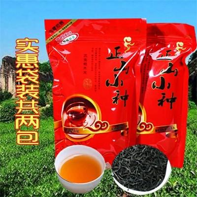 2020春茶武夷红茶特级正山小种浓香型 桐木关新茶抢鲜品尝