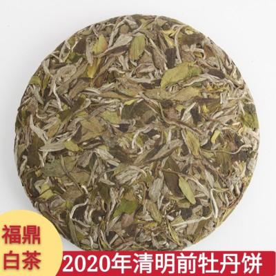 厂家直销2020年福鼎白茶清明牡丹茶饼花香日晒高山茶300克