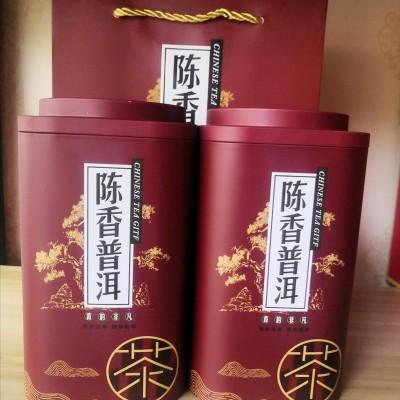 普洱茶熟茶散茶越陈越香云南勐海陈年宫廷老普洱散装铁罐礼盒装500克茶叶