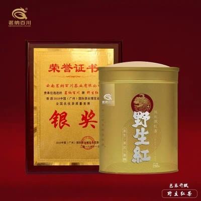 2020云南滇红茶新茶500年凤庆古树茶叶特级散装 野生红茶250g