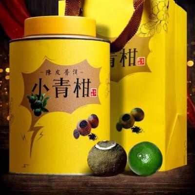 新会小青柑宫廷普洱茶桔普茶新会陈皮茶叶礼盒罐装熟茶500g