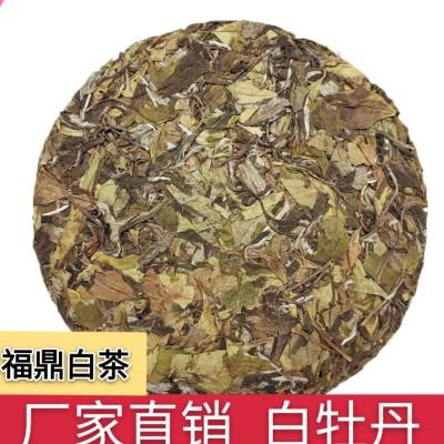2018明前春茶 土茶高山花香白茶茶饼 白牡丹白茶饼350克