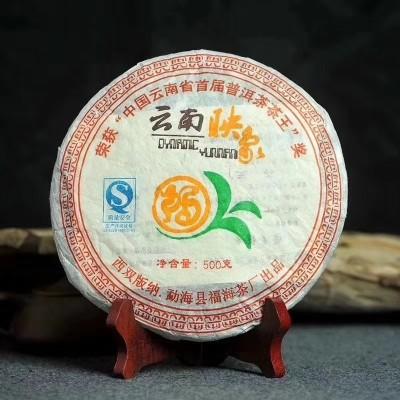 2007年云南映象普洱熟茶500克