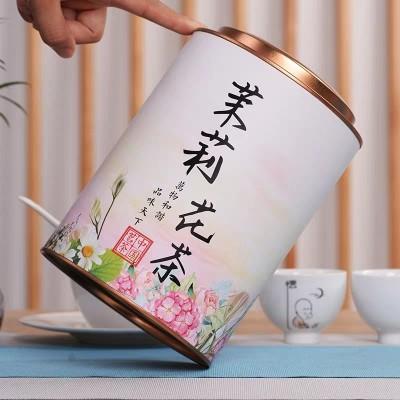 茉莉花茶新茶浓香型茶叶福建花草茶绿茶高山散装500g罐装礼盒