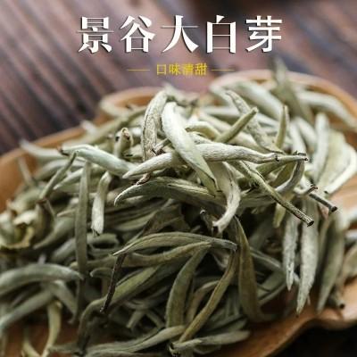 2020春茶景谷普洱生茶散装特级古树白茶白毫银针 大白芽500克