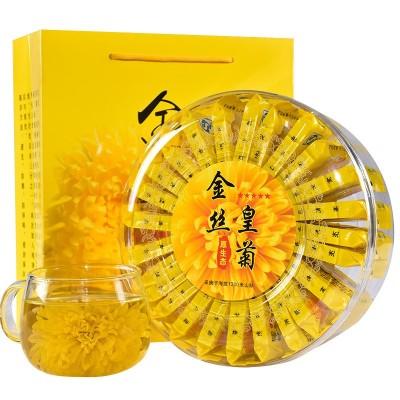 金丝皇菊 一盒30朵装圆盒礼盒黄菊花茶 独立小包袋装黄菊花