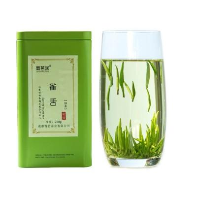 2020新茶250g罐装雀舌绿茶四川产地货源  茶叶雀舌