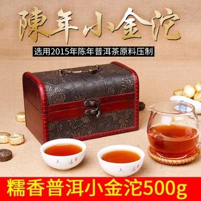 云南普洱熟茶糯香迷你小沱茶小茶饼茶叶浓香型糯米香味1斤木盒装