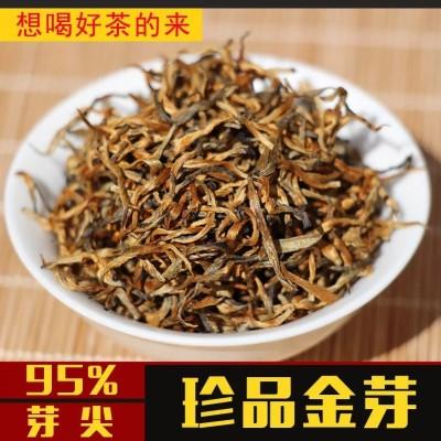 2020春茶 凤庆金丝滇红特级浓香型云南红茶茶叶袋装 珍品金芽200g