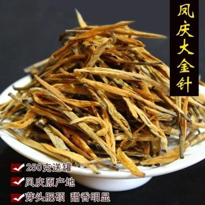 新茶2021春茶云南凤庆特级滇红茶茶叶散装浓香型 A级大金针250g