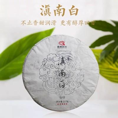 茗纳百川 云南普洱茶生茶饼茶七子饼 2019年滇南百古树白茶357克
