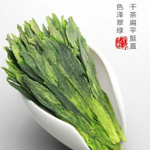 【试饮装】茶叶绿茶2020新茶太平猴魁茶 迎客松原产散装春茶50g