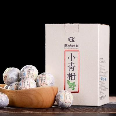 小青桔普洱茶新会特级陈皮散装橘普柑普5-10年五星小青柑250g纸盒