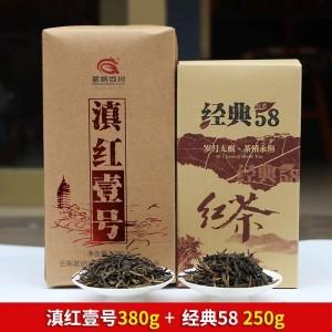 凤庆茶叶特级老树散装云南 经典58红茶250克+滇红壹号380克组合