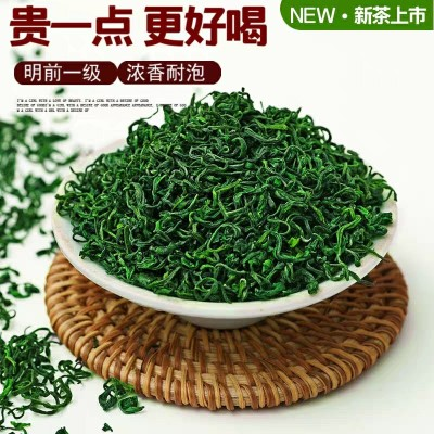 2020新茶明前高山香茶 绿茶香茶浓香 口感醇厚 产地直销