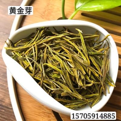 安吉白茶黄金芽2020新茶黄金茶叶500克散装批发芽茶绿茶产地直销
