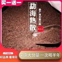 买一送一 云南普洱熟茶散茶 普洱熟茶 散茶 产地直达