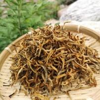 2020年春茶滇红茶 滇红大金芽蜜香单芽250克