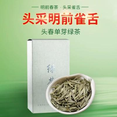 2020春茶新茶云南高山绿茶茶叶特级散装炒青滇绿凤庆A级雀舌250克