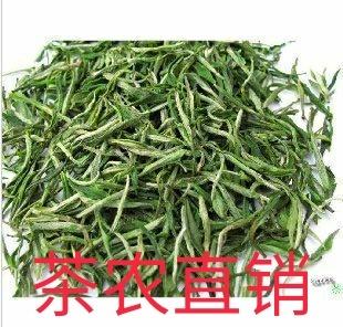 2020年新茶绿茶绿茶之精品黄山毛峰250g特惠仅售39元