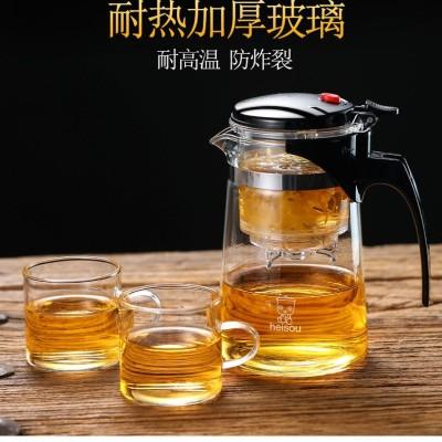飘逸杯泡茶壶耐高温玻璃过滤内胆冲茶器家用茶壶茶具750毫升+2杯