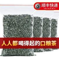 买2送1信阳毛尖绿茶2020新茶明前春茶嫩芽尖毛尖茶散装250g