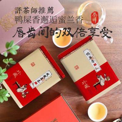 潮州乌岽凤凰单丛茶叶鸭屎香单枞茶蜜兰香高山茶抽湿茶乌龙茶叶500克