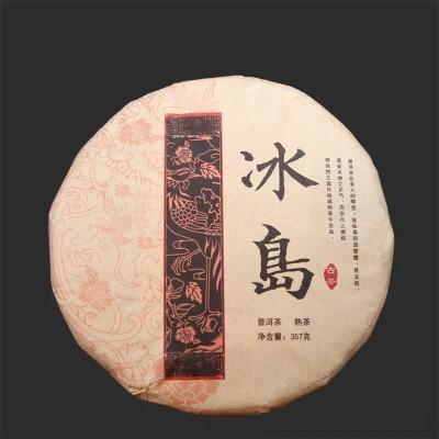 普洱茶熟茶饼茶2002年冰岛古树特级老料云南七子饼黑茶叶1片357克