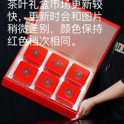 安溪铁观音 茶叶 500g兰花香新茶乌龙茶包邮正品铁观音一斤盒装