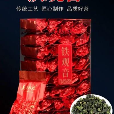 安溪铁观音茶叶2021新茶兰花香特级清香型乌龙茶500g礼盒装溪尧