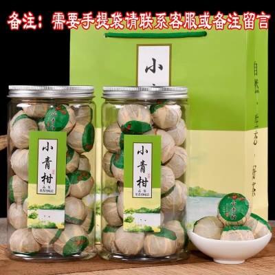 买一送一 2019新会小青柑普洱茶8年宫廷熟茶叶云南橘桔普茶共500g