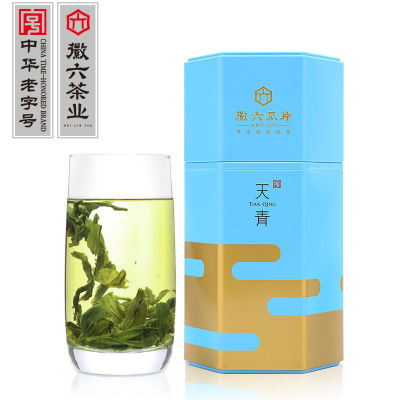 2020新茶徽六六安瓜片特级茶叶手工茶雨前头采茶清香型天青50罐装