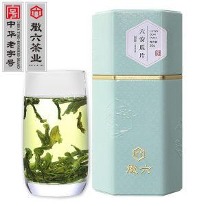 2020新茶徽六绿茶六安瓜片手工春茶雨前特级50g潜香1000罐装清香
