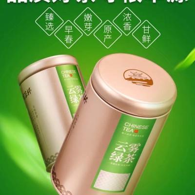 【买1发5】绿茶新茶毛尖茶礼盒装高山云雾散装绿茶春茶共500g