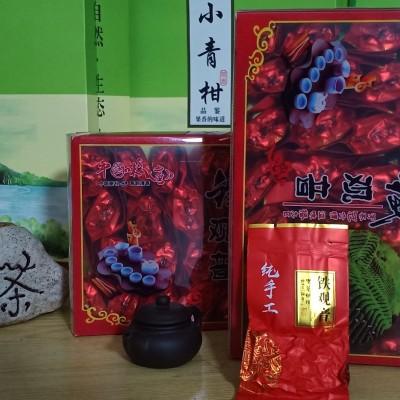 买一送一浓香型铁观音安溪铁观音茶叶新秋茶乌龙茶散装袋装礼盒装共500g