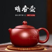 紫砂壶名家全手工姜礼明原矿大红袍暗香西施壶批发功夫茶具150毫升