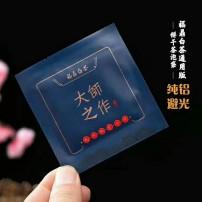 饼干白茶兰花香冰糖甜,2020白牡丹白茶礼盒包装茶叶袋泡茶60泡